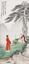 張大千 (1899 - 1983) 松下問道圖 Zhang Daqian Scholar at Crossroad