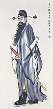 徐悲鴻 (1895 - 1953) 鍾馗 Xu Beihong Zhong Kui the Demon Quelled
