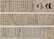 明 祝允明 (1460 - 1526) 草書詩作四首 Zhu Yunming   Ming Dynasty Four Poems in CursiveScript Calligraphy