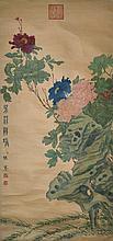 清 張謇 (1853 - 1926) 牡丹富貴圖  Zhang Jian  Qing Dynasty    Peony Riches and Honor