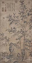 北宋 蘇軾 (1037 - 1101) 竹石風清圖 Su Shi   Northern Song Dynasty Bamboo and Rock
