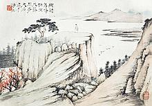 唐雲 (1910 - 1993) 賞山圖   Tang Yun  On the Mountaintop