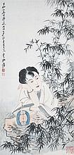 張大千 (1889 - 1983) 叢竹團扇仕女圖  Zhang Daqian  Lady with Fan