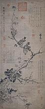 明 林良 (1414? - 1480) 寒鵲圖 Lin Liang  Ming Dynasty Winter Magpie