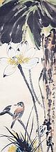 謝稚柳 (1910 - 1997) 翠鳥荷花 Xie Zhiliu Bird and Water Lilies