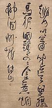 清 傅山 (1607 - 1684) 狂草五言詩 Fu Shan   Qing DynastyRunning Script Calligraphy