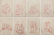 溥儒 (1896 - 1963) 羅漢圖一組八張 Pu Ru Luohan-Eight Leaves