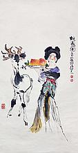 程十髮 (1921 - 2007) 獻壽圖   Cheng Shifa  Peach for Longevity