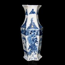 Korea,  Joseon Dynasty, 18th to 19th C.  An Unusual Twin-Link Blue and White Figural Landscape Lobed Vase