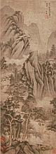 明 文嘉(1501 - 1583)亭下觀流水 Wen Jia Ming Dynasty  As the River Runs