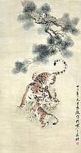 何香凝(1878 - 1972)猛虎兒女 He Xiangning  Tiger and Cub