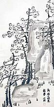 朱屺瞻(1892 - 1996)新梅圖 Zhu Qizhan  New Blossoms