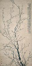 清 金農(1687 - 1763)梅花帶春圖 Jin Nong Qing Dynasty  Spring Plum Blossom