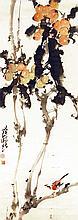 趙少昂 (1905 - 1998)枇杷小鳥 Zhao Shaoang  Bird and Loquats