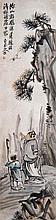 王震(1867 - 1938)彌山鶴歸圖 Wang Zhen  Gazing at Crane