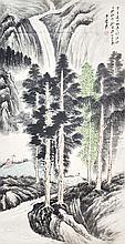 張大千(1899 - 1983)攜琴觀瀑圖 Zhang Daqian  Scholar WatchingWaterfall