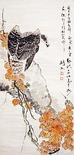 高劍父(1878 - 1951)立鷹圖 Gao Jianfu  Hawk