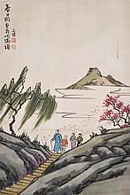豐子愷(1898 - 1975)春日游 Feng Zikai  Spring Outing
