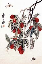 齊白石(1864 - 1957)荔枝草蟲圖 Qi Baishi  Lychee and Insects
