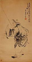 清 黃慎(1687 - 1768)漁翁得利(鯉) Huang Shen Qing Dynasty  Fisherman with a Carp