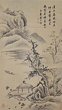 清 查士標(1615 - 1698)清江春曉 Zha Shibiao Qing Dynasty  Spring River