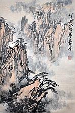 董壽平(1904 - 1997)黃山雲海圖 Dong Shouping  Mt. Huang Shan