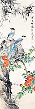 顏伯龍(1898 - 1955)春花鳥鳴圖 Yan Bolong  Bird and Flower