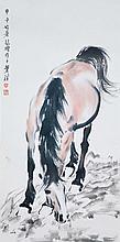 徐悲鴻(1895 - 1953)飲馬圖 Xu Beihong  Horse