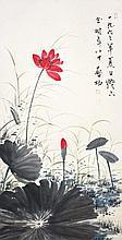 啟功(1912 - 2005)夏荷圖 Qi Gong  Lotus in Summer