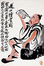 齊白石(1864 - 1957)還山讀書圖 Qi Baishi  Readingat Ease