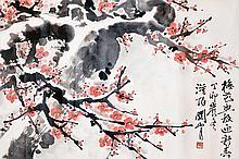 關山月(1912 - 2000)雪映紅梅 Guan Shanyue  Spring Time Plum Blossom