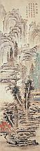 清 錢維城(1720 - 1772) 秋山煙靄圖 Qian Weicheng Qing Dynasty  Misty Mountain in Autumn