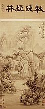 明 陳道復(1483 - 1544) 秋晚煙林 Chen Daofu Ming Dynasty  Pavilion in the Mountains