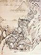 Huang Qiuyuan (1913 - 1979)  黃 秋 園 Landscape 遠 山 雲 海, Qiuyuan Huang, Click for value