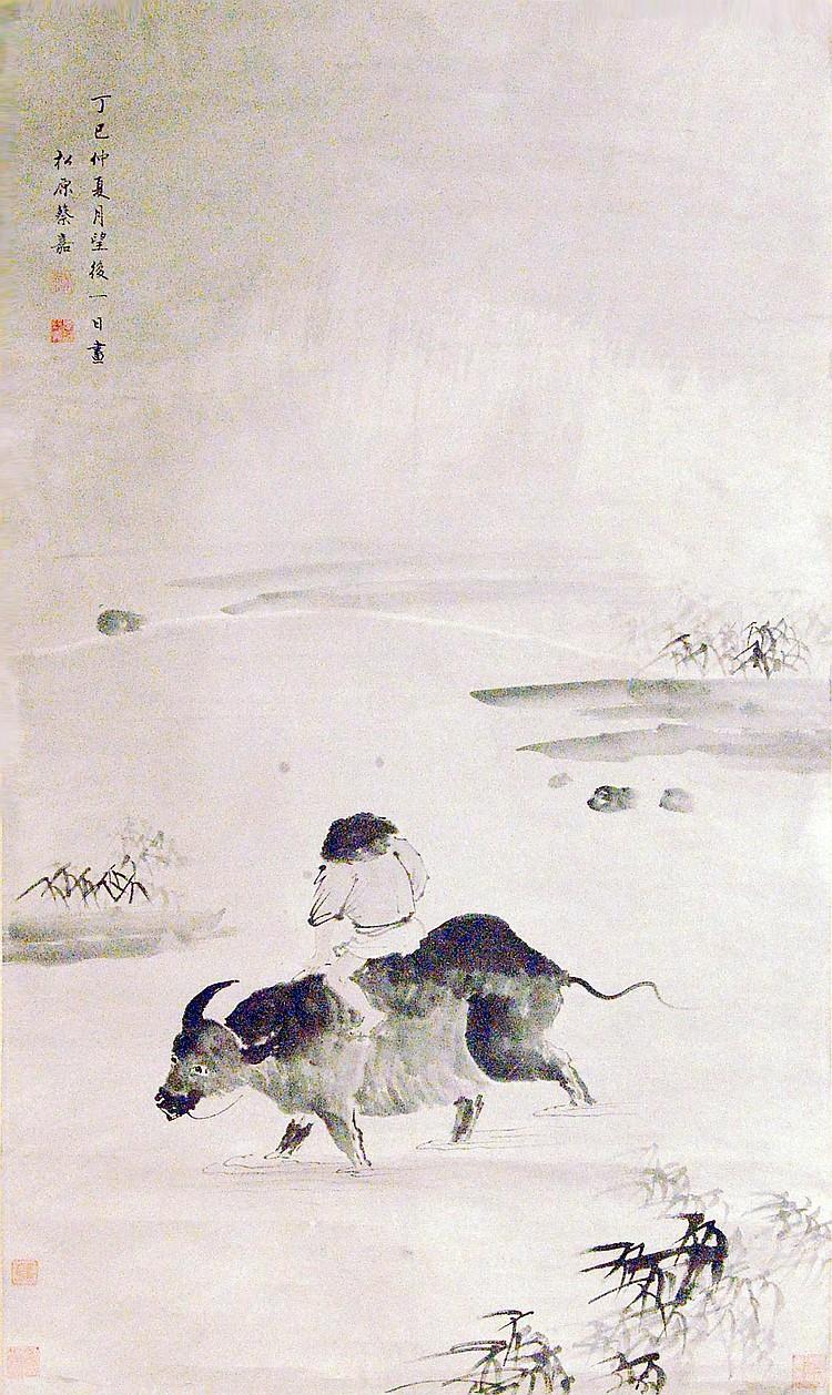Cai Jia Qing Dynsty (1686- 1756)   清   蔡 嘉  Crossing the Stream  牛 過 河 時 水 漫 清