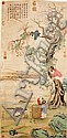 清 顧見龍 (1606 - 1687後)   Gu Jianlong  Qing Dynasty 孩童摘果圖 Children Picking Fruit, Jianlong Gu, Click for value
