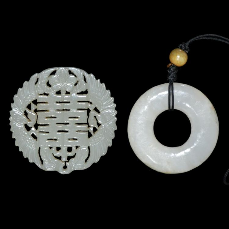 和田白玉雕双喜,圆环,佩饰二件 Two Jade Ring Pendants: One Circular Ring and One ReticulatedDouble Happiness