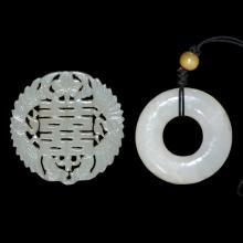和田白玉雕双喜,圆环,佩饰二件 Two Jade Ring Pendants: One Circular Ring and One ReticulatedDouble Happiness