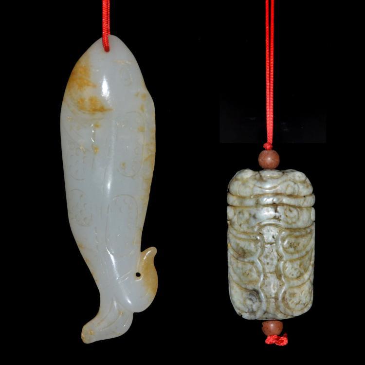 明 和田玉有鱼(余)挂饰; 宋 玉雕双蝉挂饰 Two Jade Pendants: White Jade Fish and Jade Twin Cicada