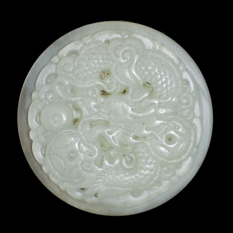 白玉精雕团龙吐珠剑格 A Finely Carved Circular Dragon Chasing Pearl White Jade Scabbard Slide