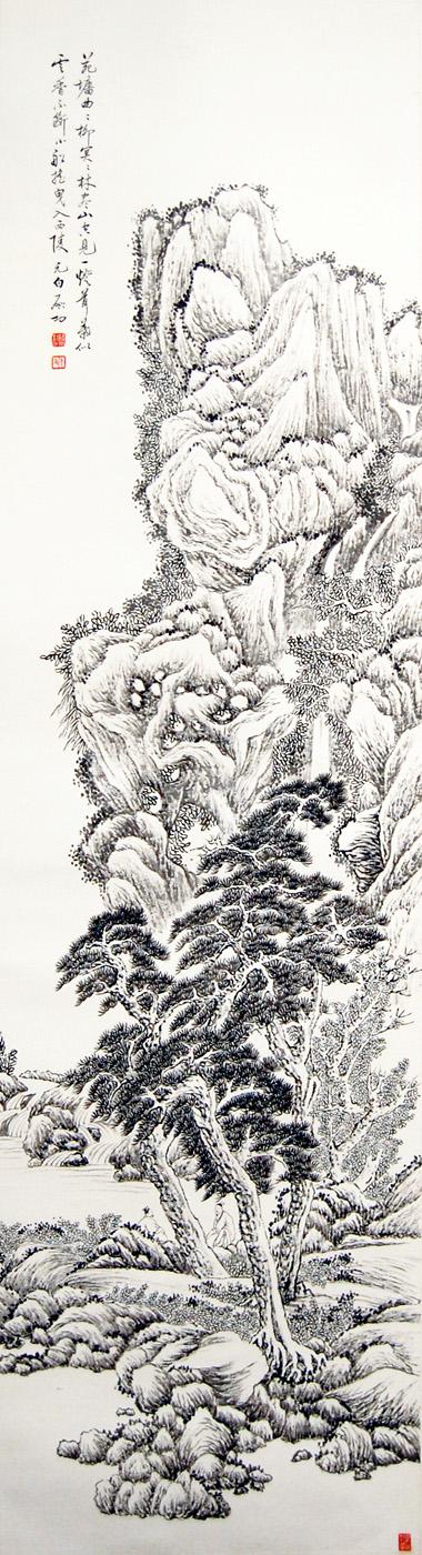 启功 (1912 - 2005) 西陵胜景 Qi Gong Picturesque Mt. Xi Ling