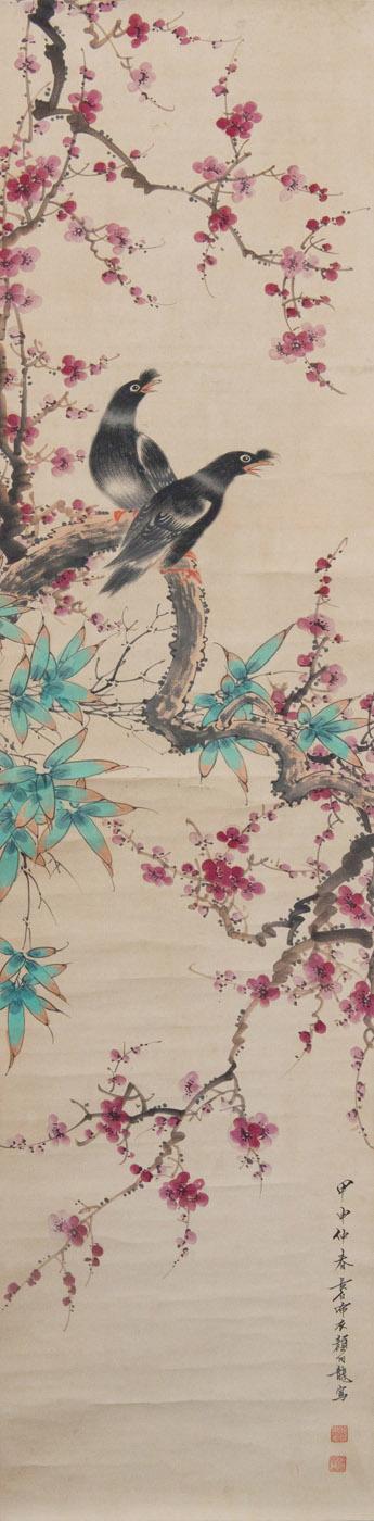 颜伯龙 (1898 - 1955) 红梅八哥 Yan Bolong Mynah and Plum Blossoms