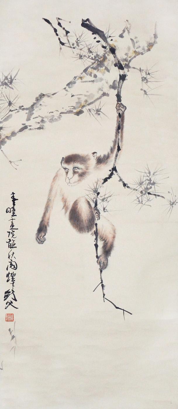 高剑父 (1878 - 1951) 三峡猿声 Gao Jianfu Agile Gibbon
