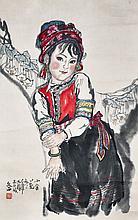 刘文西 (b. 1933) 小金花 Liu Wenxi Flower Girl