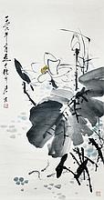 唐云 (1910 -1993) 荷塘鱼戏图 Tang Yun Fish in Lotus Pond