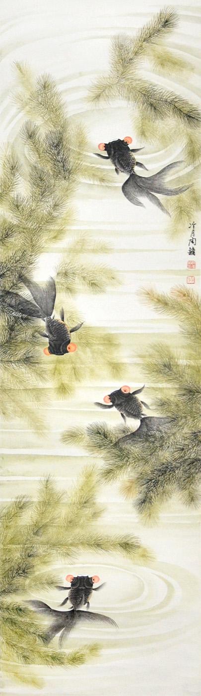 陶冷月 (1895 - 1985) 金魚儿 Tao Lengyue Goldfish
