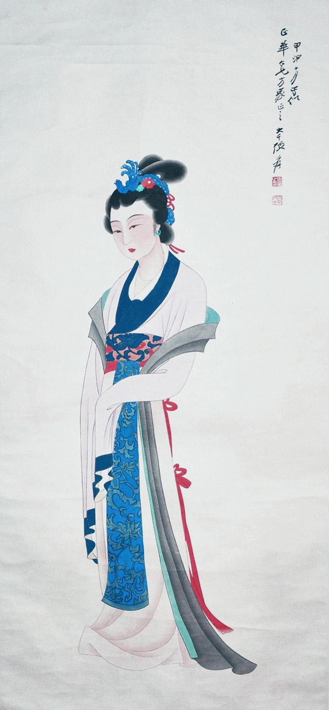 张大千 (1899 - 1983) 望美人兮天一方 Zhang Daqian Beauty