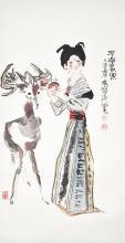 程十发 (1912 - 2007) 平安长乐 Cheng Shifa Peace and Happiness