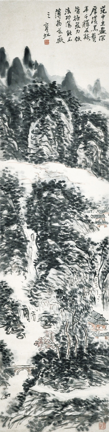 黄宾虹 (1865 - 1955) 山中藏古寺 Huang Binhong After Nothern Song,Fan Zhongli Monastery in Mountain