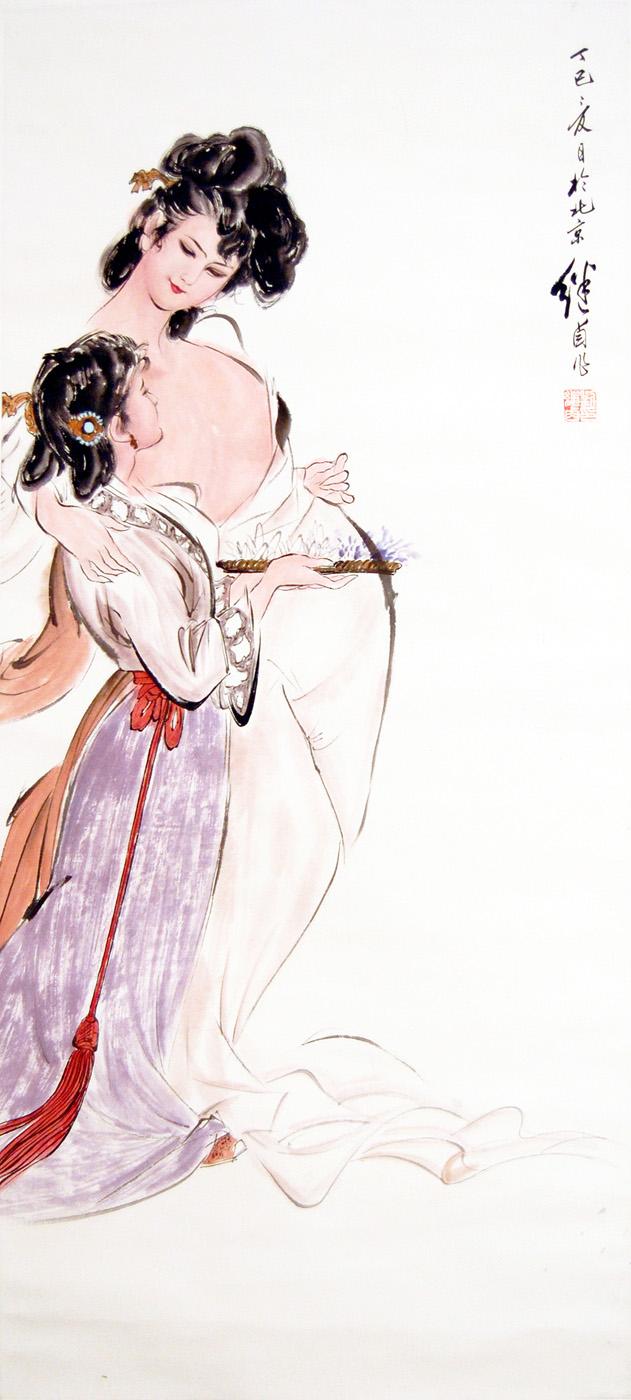 刘继卣 (1918 - 1983) 双美图 Liu Jiyou Beauties
